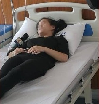 Chinese Woman Goes Partially Blind