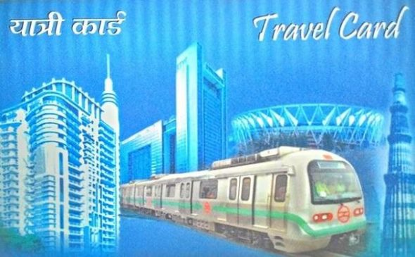 Common Delhi Metro DTC card