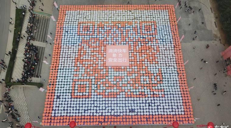 Record-breaking human QR code