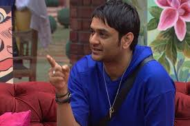 Vikas Gupta or Shilpa Shinde