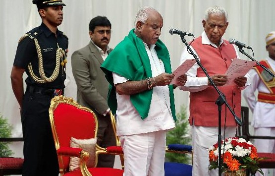 Karnataka CM elections