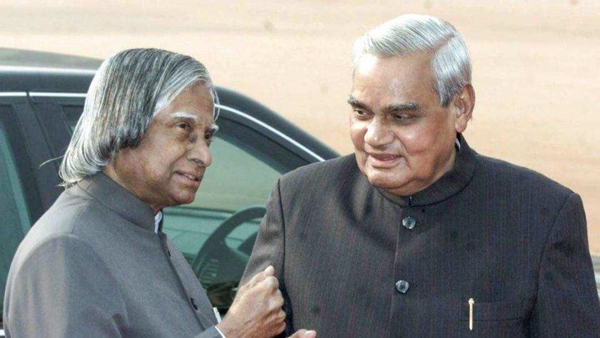 Atal Bihari Vajpayee Wiki